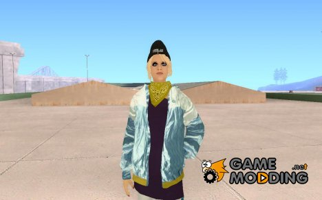 Vagos Girl for GTA San Andreas