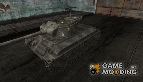 Шкурка для T25/2 Urban для World of Tanks