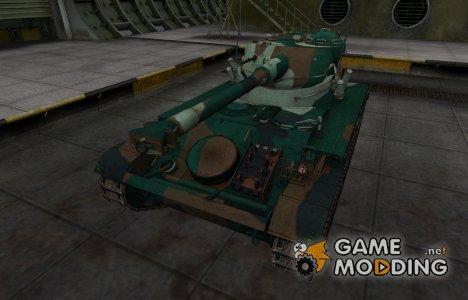 Французкий синеватый скин для AMX 13 75 для World of Tanks
