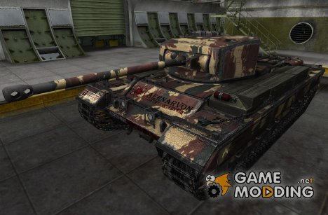 Шкурка для Caernarvon (Caern.) for World of Tanks
