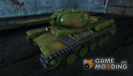 Шкурка для КВ-13 1st Guards Armored Tanks для World of Tanks