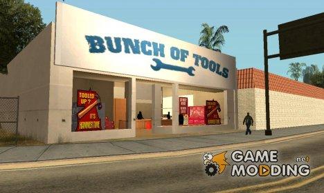 Магазин инструментов из GTA Vice City для GTA San Andreas