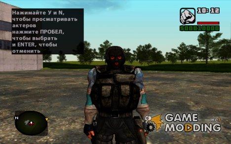 """Член группировки """"Чистое Небо"""" в легком комбинезоне из S.T.A.L.K.E.R v.2 for GTA San Andreas"""