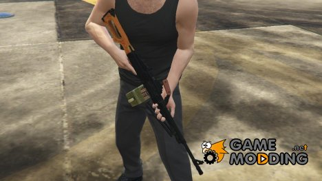 PKM for GTA 5