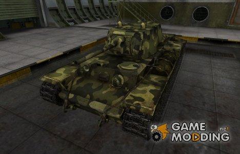 Скин для КВ-220 с камуфляжем for World of Tanks