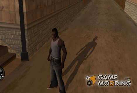 Shadows Settings Extender 2.1.2 для GTA San Andreas