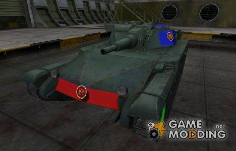 Качественный скин для ELC AMX for World of Tanks