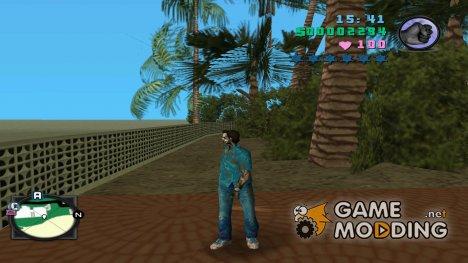 Скин зомби для Томми для GTA Vice City