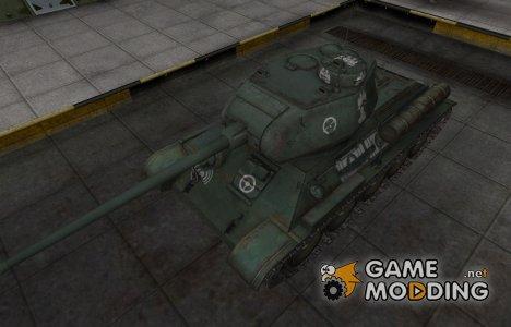 Зоны пробития контурные для Type 58 для World of Tanks
