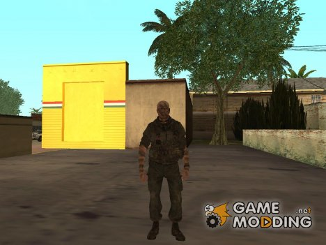 Hudson Commando for GTA San Andreas