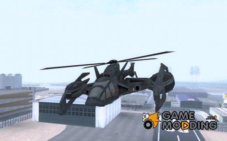 Вертолет SinTEK для GTA San Andreas