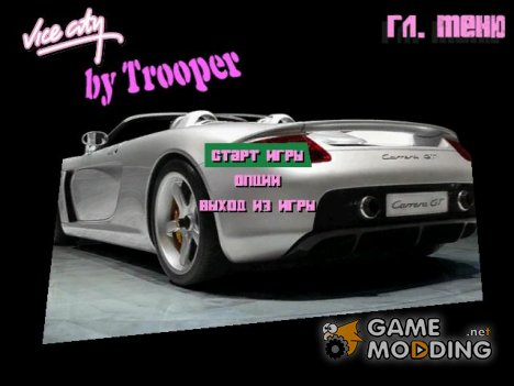 Новый фон меню for GTA Vice City