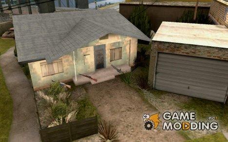 Оружие возле дома CJ for GTA San Andreas