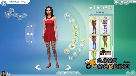 Колготки for Sims 4
