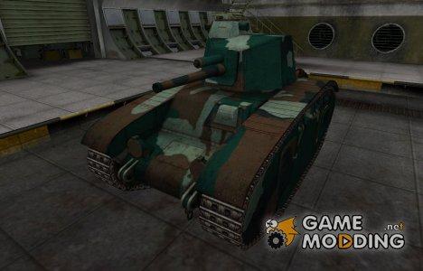 Французкий синеватый скин для BDR G1B for World of Tanks