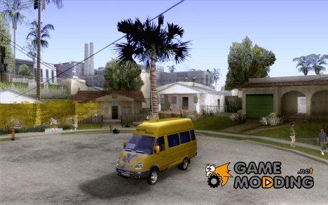 ГАЗель 2705 Маршрутка for GTA San Andreas