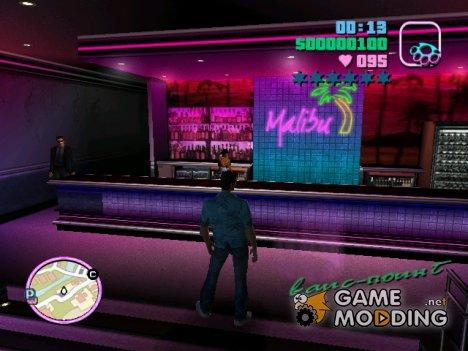 Возможность напиться для GTA Vice City