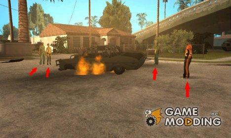 Реакция педов на взорванные авто как в GTA VC v2 для GTA San Andreas