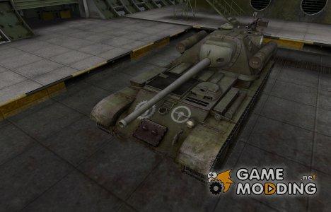 Зоны пробития контурные для СУ-101 for World of Tanks