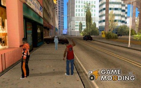 Оскорблять прохожих for GTA San Andreas