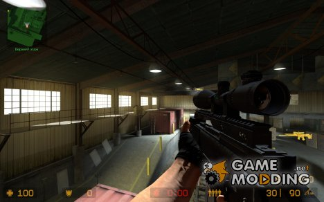 Sniper G36C for Counter-Strike Source