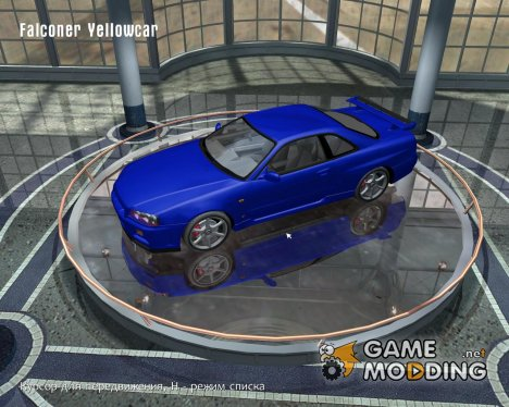 Nissan Skyline R34 for Mafia: The City of Lost Heaven