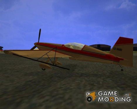 Extra 300L GTA V для GTA San Andreas