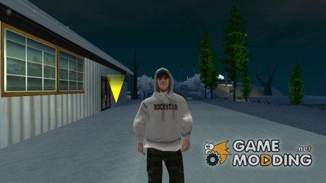 Немного изменённый Wmydrug for GTA San Andreas