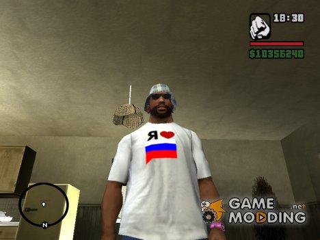 "Футболка ""Я люблю Россию"" for GTA San Andreas"