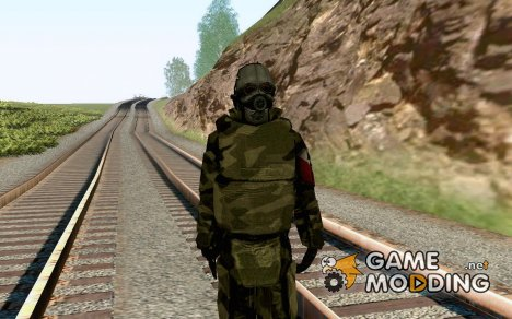 Combine Soldier (Ranger) for GTA San Andreas
