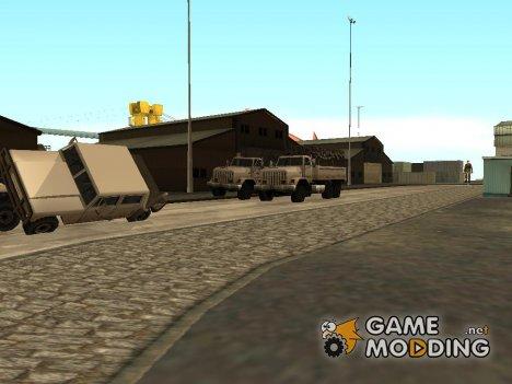Оживление военной базы в доках для GTA San Andreas