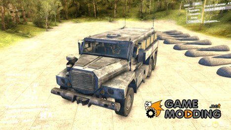 MRAP Cougar 6×6 Kamyon for Spintires DEMO 2013