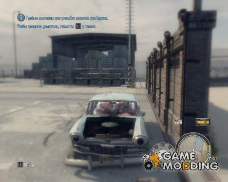 Car Damage Mod for Mafia II