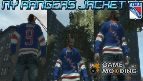 New York Rangers Jacket для GTA 4