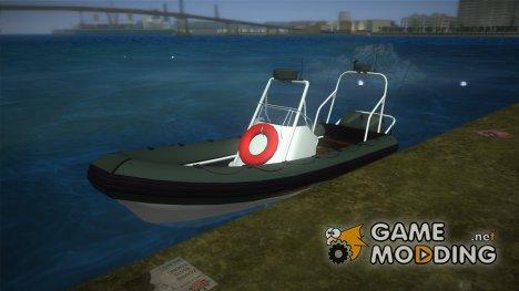 Coast Guard для GTA Vice City