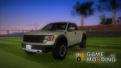 Ford F-150 SVT Raptor Stock для GTA Vice City