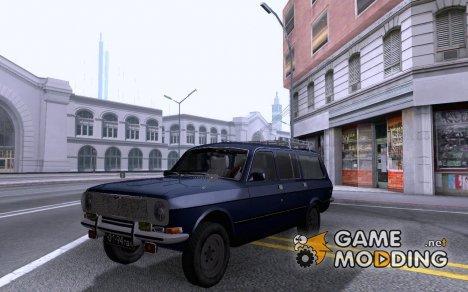 ГАЗ 24-02 Волга for GTA San Andreas