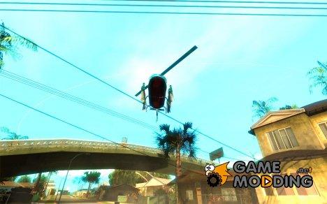 Вертолетная подмога для GTA San Andreas