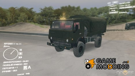 КамАЗ-4350 for Spintires DEMO 2013