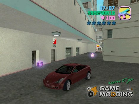 Toyota Celica для GTA Vice City