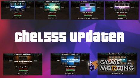 Chel555 Updater for GTA San Andreas