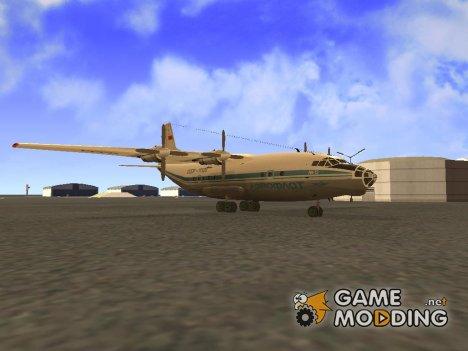 Ан-12 Аэрофлот for GTA San Andreas