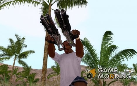 Valkyrie for GTA San Andreas