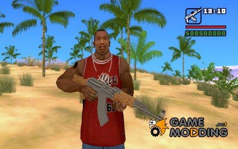 AK-47 for GTA San Andreas