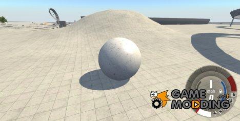 Каменный шар for BeamNG.Drive