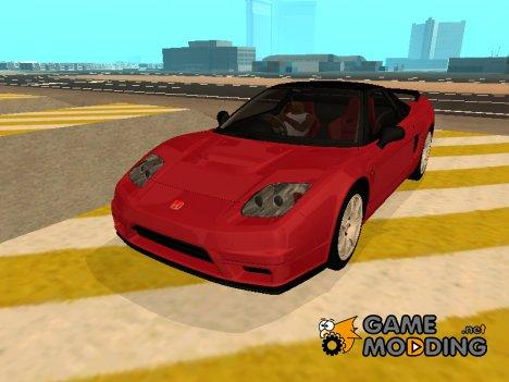 2005 Honda NSX-R for GTA San Andreas