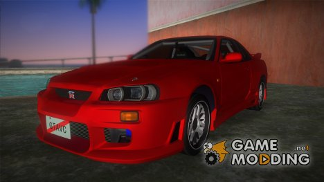 Nissan Skyline GTR R34 (Tuning 5) for GTA Vice City