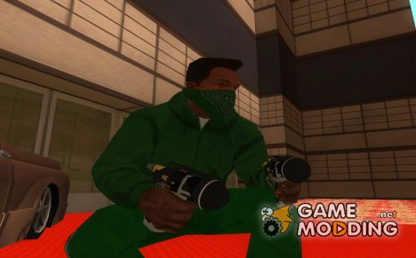 Planetside 2 NS Candy Cannon 3000 для GTA San Andreas
