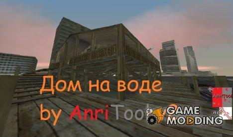 Дом на воде v2 by AnriTool для GTA Vice City