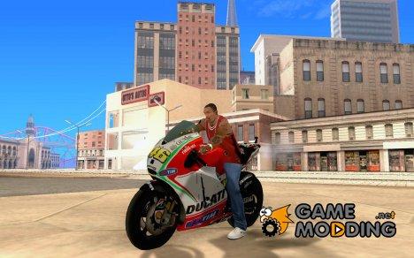 Ducati V.Rossi 2012 для GTA San Andreas